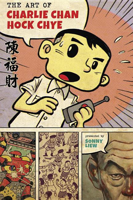 The Art of Charlie Chan Hock Chye